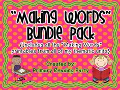 Primary-Reading-Party Shop - | Teachers Notebook