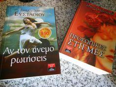 Beauty and Titi : Προτάσεις για βιβλία!!!!! Η καλύτερη καλοκαιρινή ...