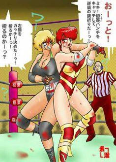 women wrestling cage