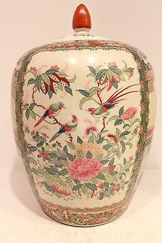 "Beautiful Oriental Famille Rose Medallion Porcelain Jar 14.5"" Tall"