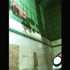 Inside the kabah - the walls are covered  with green silk upto the roof  # Mecca