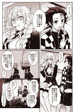 Read doujinshi from the story Kimetsu no yaiba (Doujinshis) by (hanlet Morfe) with reads. Demon Slayer, Slayer Anime, Kaneki, Wattpad, Doujinshi, My Hero Academia, Shit Happens, Comics, Fictional Characters