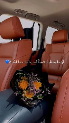 Iphone Wallpaper Quotes Love, Flower Phone Wallpaper, Sad Wallpaper, Arabic Funny, Funny Arabic Quotes, Islamic Love Quotes, Cool Instagram Pictures, Instagram Quotes, Love Smile Quotes