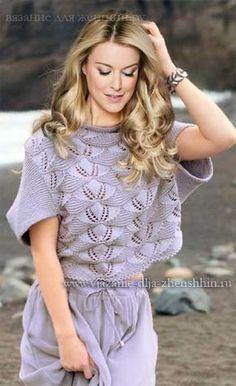 летняя кофточка схемы вязания спицами Vogue Knitting, Lace Knitting, Knitting Patterns, Summer Knitting, Mode Inspiration, Mode Outfits, Sweater Fashion, Knitwear, Knit Crochet
