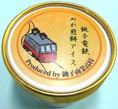 アイス天国-千葉県 銚子名物ぬれ煎餅と牧場ミルクアイスの絶妙なバランス 高校生が開発した ぬれ煎餅アイス