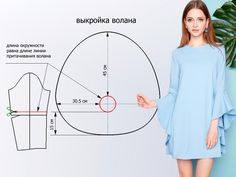Modeling-line silueta šaty … t - DIY Clothes Sweater Ideen Sleeves Designs For Dresses, Sleeve Designs, Dress Sewing Patterns, Clothing Patterns, Fashion Sewing, Diy Fashion, Moda Fashion, Sewing Clothes, Diy Clothes