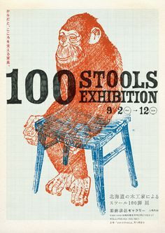 Terashima Design Co. – 100 Stools Exhibition, 2010