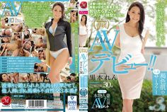 JUY-247 First Shot Genuine Wife AV Appearance Document Brown Skin Married Woman Surfer Kuroki Ren 30 Years Old AV Debut!