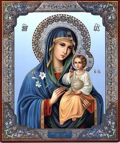 Virgin of the Eternal Bloom Icon. I have this hanging in my house. It's so beautiful!