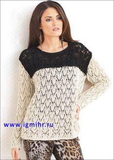 Просторно, легко и удобно! Ажурный бежевый пуловер с черной кокеткой. Спицы