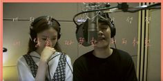 Close friends Lee Sung Kyung and Eddy Kim are full of laughter in making of 'My Lips Like Warm Coffee'!   allkpop