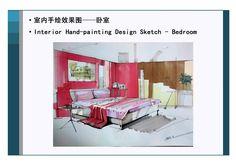 Interior Hand-painting Design Sketch - Bedroom