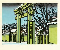 Famous Places of Kyoto -Yasaka Gate- Clifton Karhu