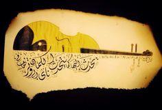 19-1-2015 محمود درويش  خط عربي خط ديواني #calligraphy