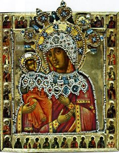 Икона «Богоматерь Троеручица»