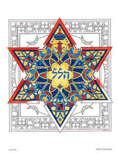 Home Blessing With Hebrew Calligraphy Mandalamagic1 Via