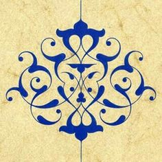 Another Islamic design. Very expanded and spacious. Contains the colour of blue. The lines are very swirling and broken as they overlap each other. Stencil Patterns, Pattern Art, Zentangle Patterns, Motif Oriental, Islamic Art Pattern, Arabesque Pattern, Islamic Art Calligraphy, Calligraphy Alphabet, Turkish Art