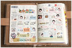 Hobonichi planner 201308-01.jpg  ~~~making your planner cute not with drawing but with stickers!!!!~SB
