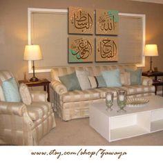 brown beige canvas artwork set of four with arabic by Zawaya