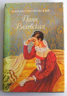 Vaclav Gonserovsky Pani Walewska Vintage by RussianBooks on Etsy, $18.00