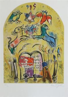 Marc Chagall (1887-1985) The Tribe of Levi, from the Twelve Maquettes of Stained Glass Windows for Jerusalem, 1964, color lithograph on paper, published by Mourlot, Paris, printed by Charles Sorlier, Paris h:61 w: 46 cm. Signed and numbered ''XLII/C'' in pencil lower right