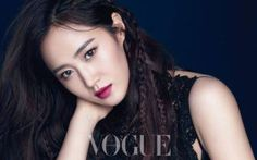 Girls' Generation's Yuri in Vogue Korea February 2017 Marie Claire, South Korean Girls, Korean Girl Groups, Yuri Girls Generation, Korean Girl Band, Kim Hyoyeon, Kwon Yuri, Vogue Magazine, Korean Celebrities