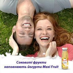 Кохання наповнює життя сенсом. #premialle #maxifruit