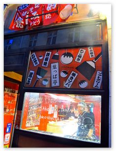 Happa Tei restaurant in Paris - 64 rue Sainte Anne, 75002 Paris - They make Okonomiyaky and takoyaki and more! :p