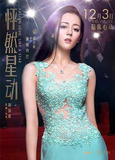 Dilraba Dilmurat - Kate Home Beautiful Asian Women, Beautiful People, Women In China, Angelababy, Asian Celebrities, Chinese Actress, Ulzzang Girl, Famous Women, Asian Woman