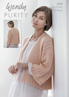 5cac1c877 Wendy Digital Knitting Pattern 6050 for Cardigan to knit in Wendy Purity  yarn.