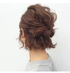 Latest Short Hairstyles for 2017