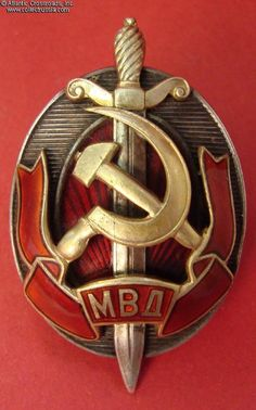 Collect Russia Distinguished MVD Employee Badge, Type 2, #10513, circa 1970s. Soviet Russian