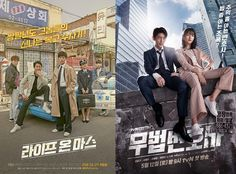 The weekend drama time slot now has not just one but three excellent quality K-dramas to check out, and unsurprisingly all are on the cable networks. On the second half of airing is Lawless Lawyer on tvN with the incredible … Continue reading → Life On Mars, Taekook, Lawyer, Playground, Kdrama, Cable, Bring It On, Sketch, The Incredibles