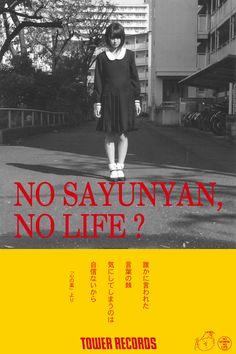 akb48wallpapers:    Asuka Saito,Sayuri Inoue & Marika Ito - Tower Records