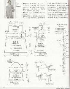 Dolce Vita: Японский