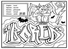 bored graffiti piece free printable coloring sheet