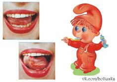 Wall | VK Speech Language Therapy, Speech And Language, Speech Therapy, House Drawing For Kids, Oral Motor, Community, Activities, Wall, Board