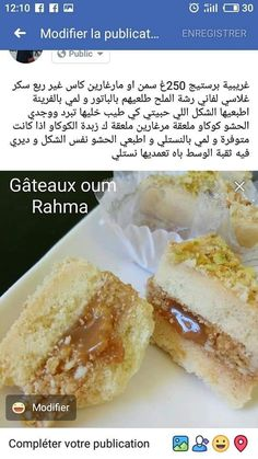 Arabic Sweets, Arabic Food, Biscuits, French Toast, Food And Drink, Cooking, Breakfast, Recipes, Handbags