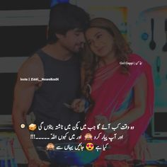 #R@sho Love Poetry Images, Love Romantic Poetry, Love Quotes Poetry, Best Urdu Poetry Images, Love Poetry Urdu, Famous Love Quotes, Love Quotes For Her, Cute Love Quotes, True Feelings Quotes