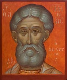 Byzantine Icons, Orthodox Icons, Religious Art, Gabriel, Saints, Statue, Painting, Mosaics, Inspiration