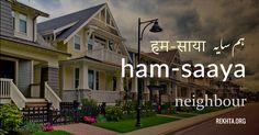 See the meaning of the word ham-saaya at Rekhta urdu dictionary Urdu Words With Meaning, Hindi Words, Urdu Love Words, Word Meaning, Unusual Words, Rare Words, Powerful Words, Poetic Words, Dictionary Words