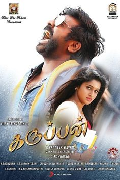Watch Karuppan Full-Movie