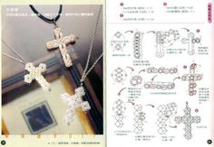 Free Seed Bead Bracelet Instructions | Crystal Beaded Cross - Beaded Jewelry Patterns 水晶串珠十字架