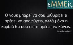 Καληνύχτα! :)  #εΜΜΕίς #eMMEis #καληνύχτα Greek Quotes, Wallpaper Quotes, Life Quotes, How Are You Feeling, Wallpapers, Feelings, Quotes About Life, Quote Life, Living Quotes