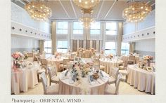 クアンティック |QUANTIC | 福岡・天神の結婚式場