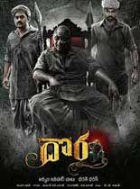 Watch Dora (2016) Free Telugu Full Movie Online Download