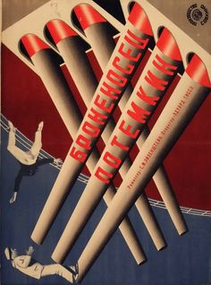 Russian Movie Poster by Stenberg Brothers, 1925, 'Battleship Potemkin', directed by Sergei Eisenstein.