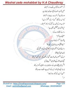 EZ Readings: Wahshat zada mohabbat by H.A Chaudhray Complete PDF Write Online, Urdu Novels, Pdf, Romantic, Writing, Reading, Gallery, Design, Romantic Things