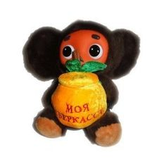 Cheburashka Piggy Bank - Russian Talking Soft Plush Toy by Toys. $14.99. When put coin in the bank Cheburashka sings a merry song in Russian
