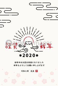 2020年 年賀状 富士山 テンプレートの写真・イラスト素材 (xf3055348266) │ペイレスイメージズ Playing Cards, Playing Card Games, Game Cards, Playing Card